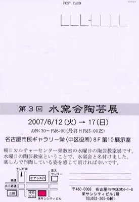 b0087987_22133793.jpg