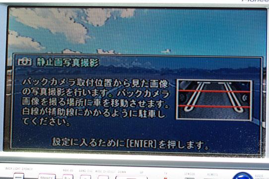 c0021694_10583417.jpg