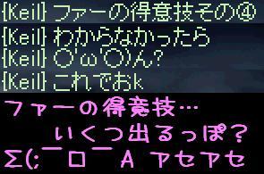 f0072010_2313437.jpg