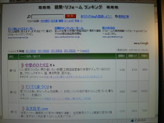 b0035524_8264226.jpg