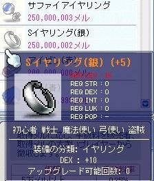 f0102630_9114011.jpg