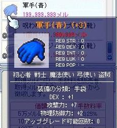 f0102630_912489.jpg