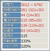 e0050471_15328.jpg