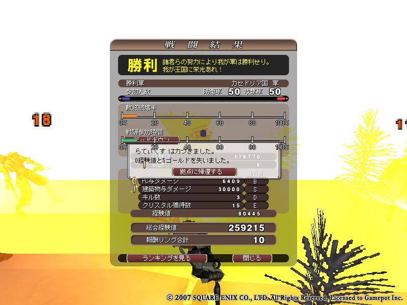 b0109474_15581391.jpg