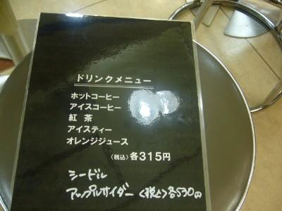 b0032593_216137.jpg