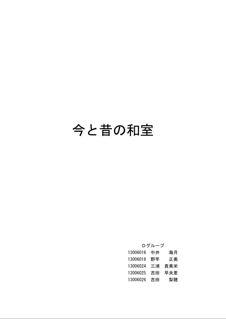 d0110198_12334327.jpg