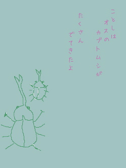 b0016206_18331215.jpg