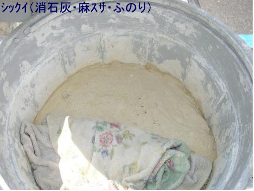 b0099212_19131914.jpg