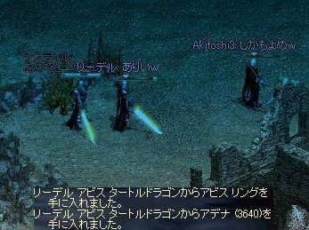 f0101117_20122694.jpg