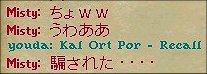 e0027722_1156998.jpg