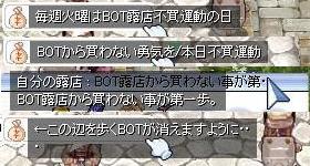 f0119222_2155324.jpg