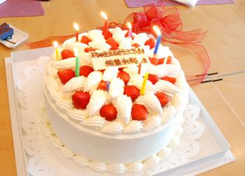 バースデー・ケーキ_e0103024_0224376.jpg