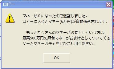 e0041727_16471179.jpg