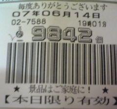 f0065228_22385344.jpg