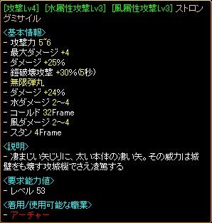 f0028549_0555765.jpg