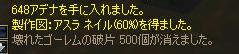 e0012857_23421241.jpg