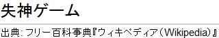 f0022660_21281971.jpg