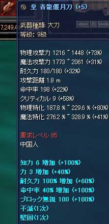 f0120661_1511278.jpg