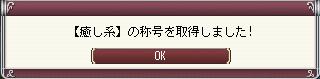 e0048268_1115722.jpg