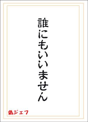 b0065170_21563056.jpg
