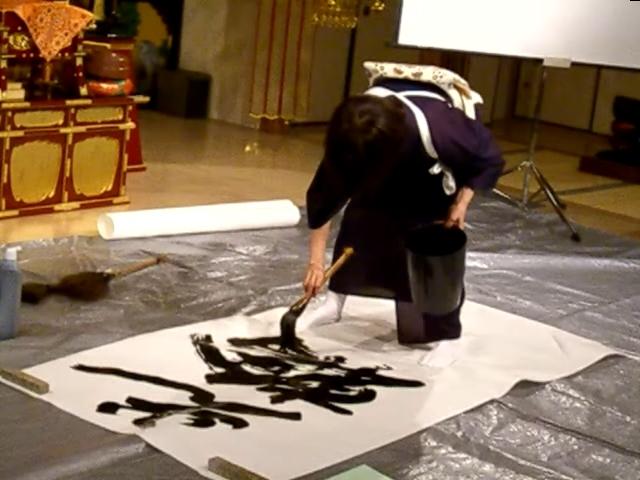 n奈良本門寺サローネデルロト_a0098174_11104312.jpg