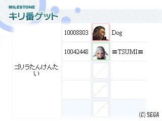 f0024986_10502115.jpg