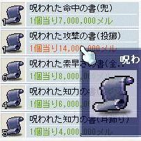 f0087701_22294784.jpg
