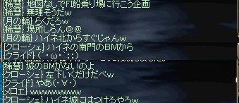 b0078004_10165147.jpg
