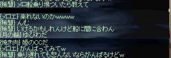 b0078004_10182968.jpg