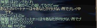 b0078004_1020474.jpg