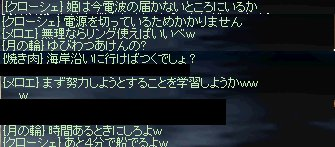 b0078004_10264527.jpg