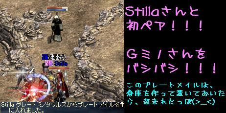 f0072010_538153.jpg