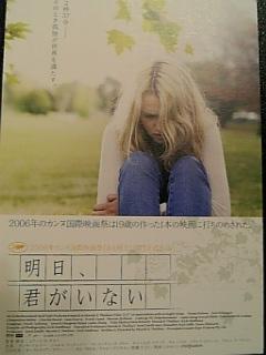 c0118119_17553788.jpg