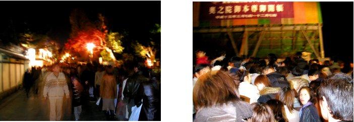京都錦秋編(5):清水寺(02.11)_c0051620_19211791.jpg