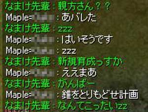 a0059429_23165355.jpg
