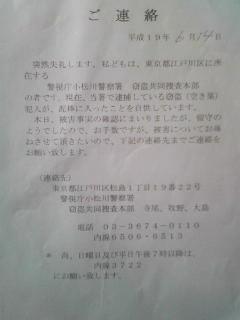 b0101833_1222686.jpg