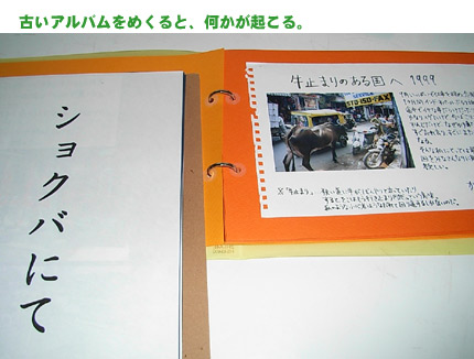 f0115538_22512647.jpg