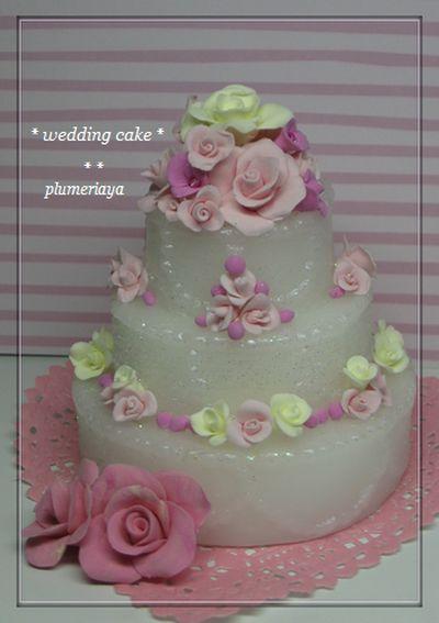 。。wedding cake。。_f0130841_13424549.jpg