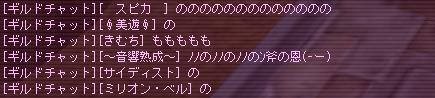 a0099556_1947472.jpg