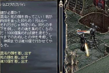 a0102456_1839253.jpg