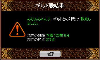 f0115259_15212959.jpg