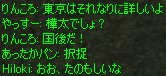 a0030061_18204297.jpg