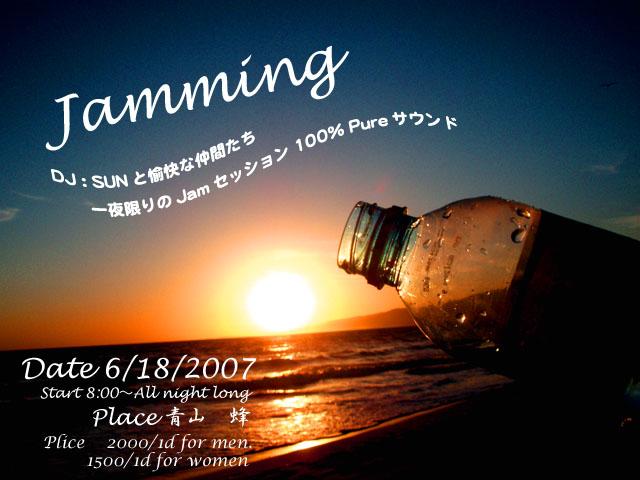 Jamming!!_a0093778_9444915.jpg