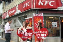 「フライドチキンNO!」裸にハートの厚紙、女性が抗議