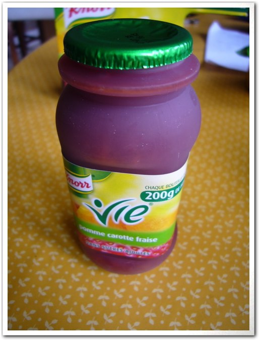 ■新しいフルーツ+野菜のミックスジュース_a0014299_53263.jpg