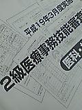 b0043506_18593830.jpg