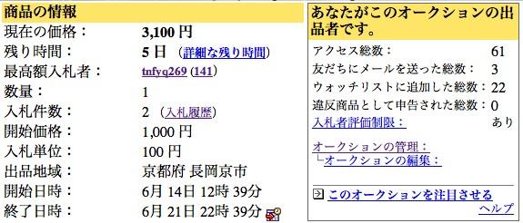 d0012006_12571016.jpg