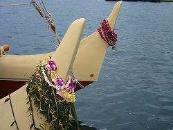 ハワイに触れる_a0036808_1275421.jpg