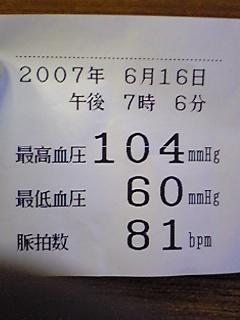 d0021810_19231834.jpg