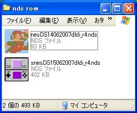 b0030122_134239.jpg